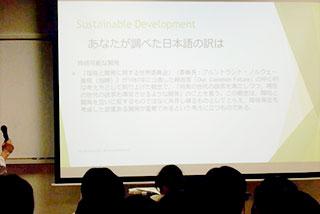 中大連携ESDプログラム06