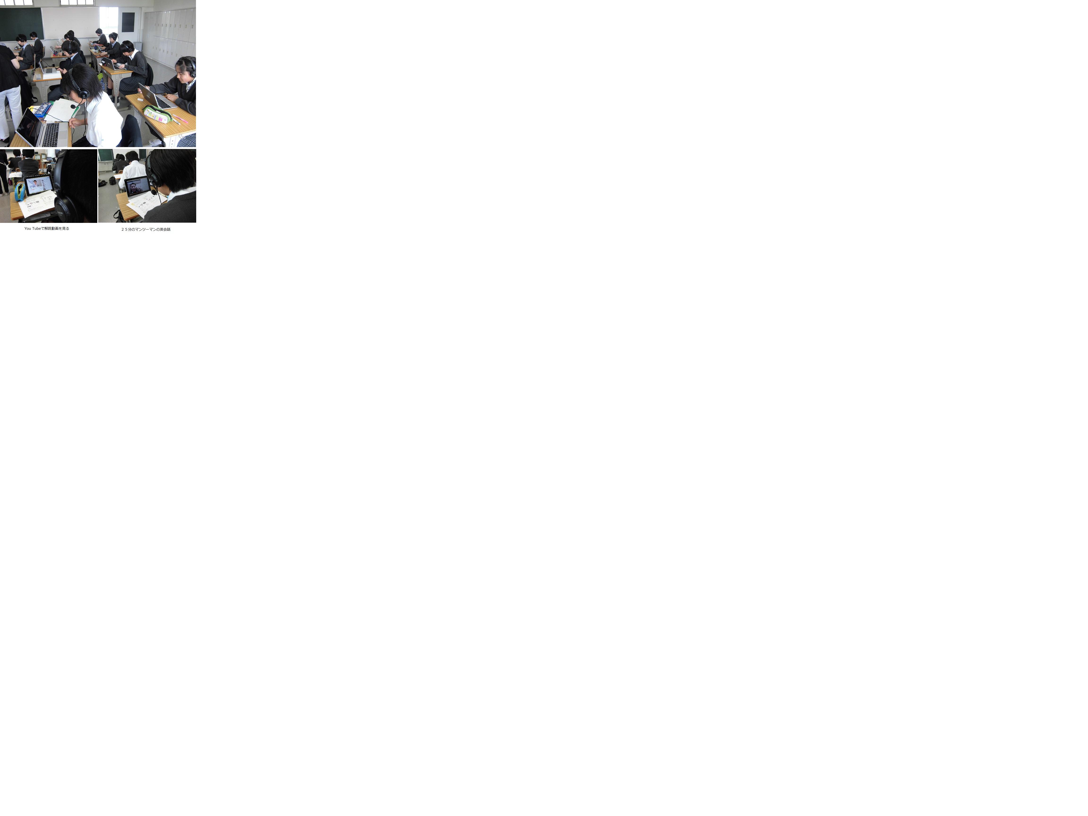 中学生全員がQQEnglishでマンツーマン英会話!