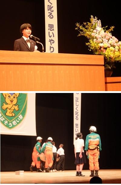 中学生全員が「少年の健全育成をめざす全都大会」に参加