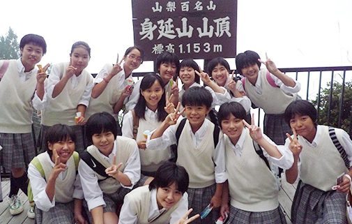 身延参拝旅行(中学1年生)1泊2日