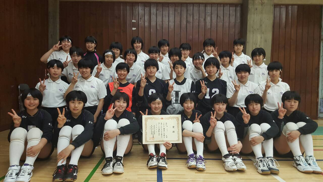 中学女子バレー部 第3ブロック大会準優勝