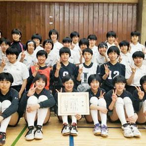 中学女子バレーボール部