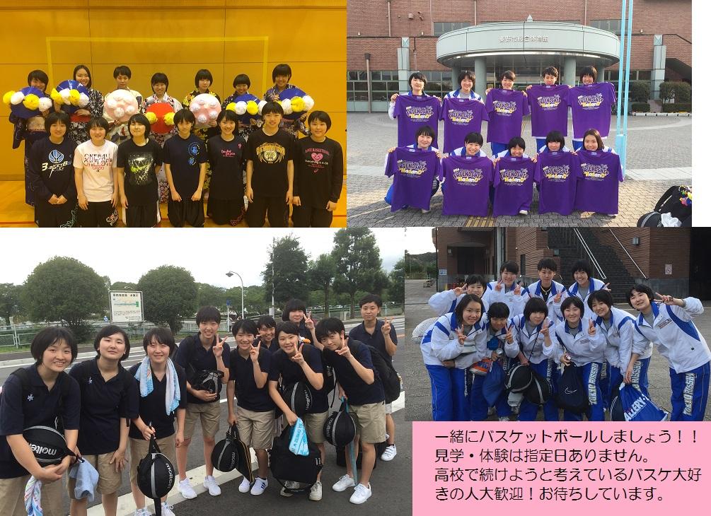 バスケットボール情報☆夏休みの予定・・・