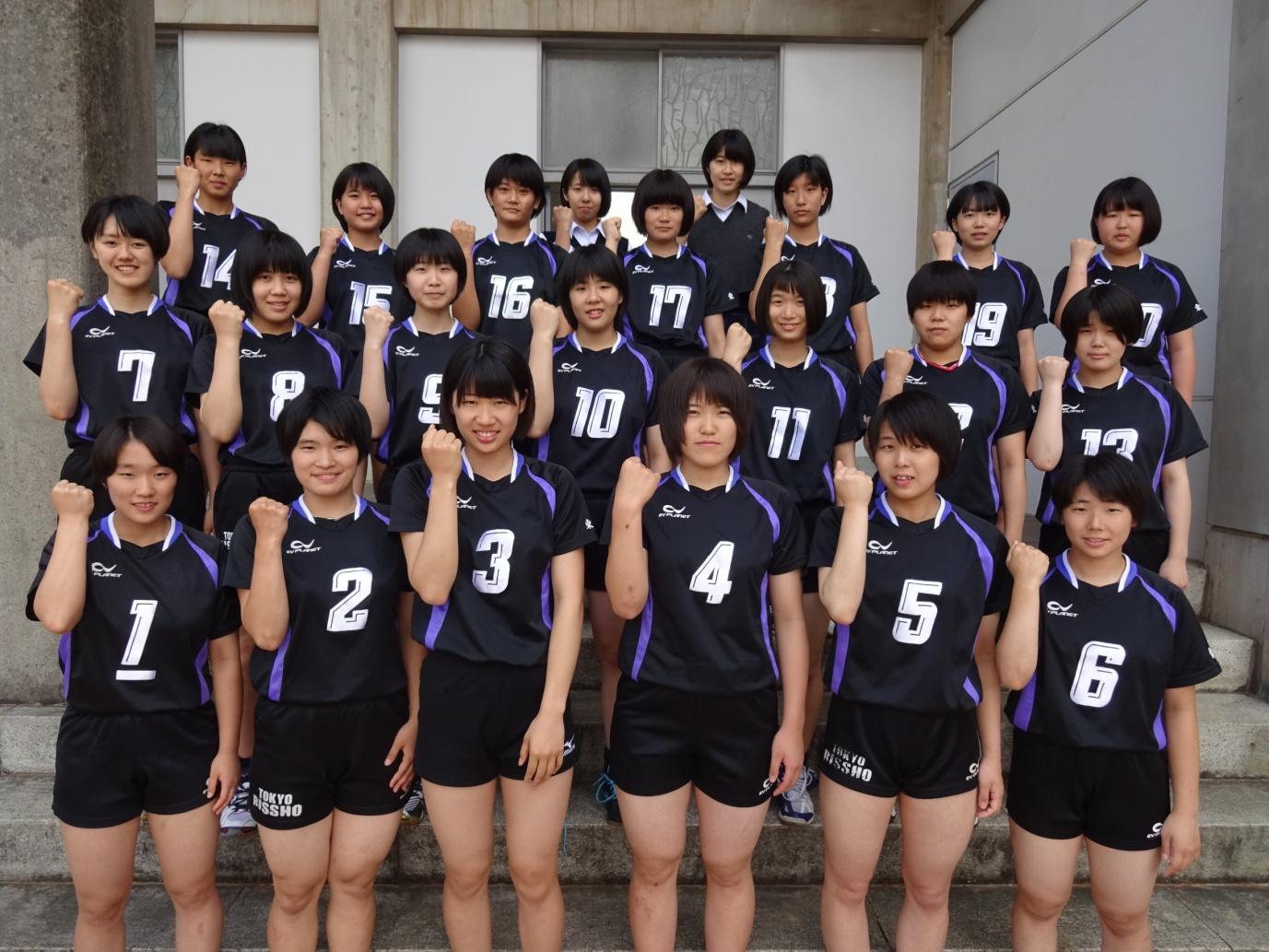 高校女子バレーボール部